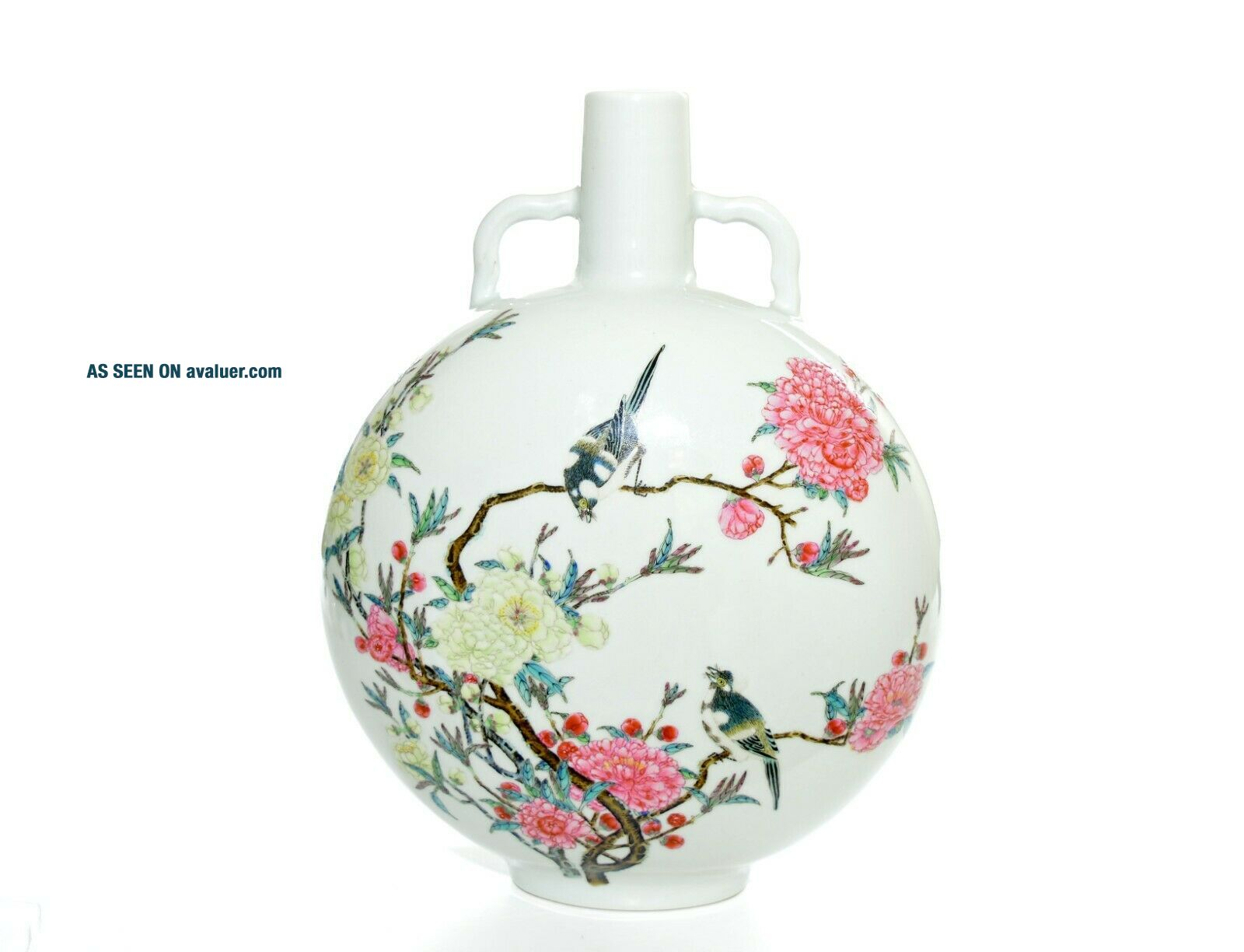 A Fine Chinese Famille Rose Porcelain Moon Flask Vase