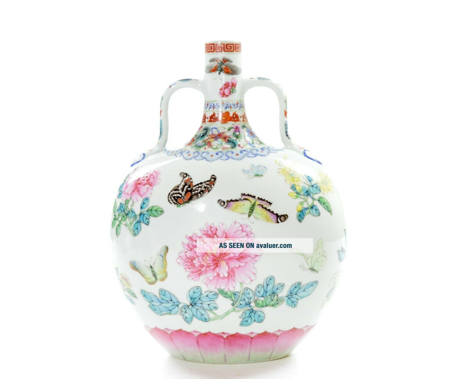 A Very Fine Chinese Famille Rose Porcelain Moonflask Vase