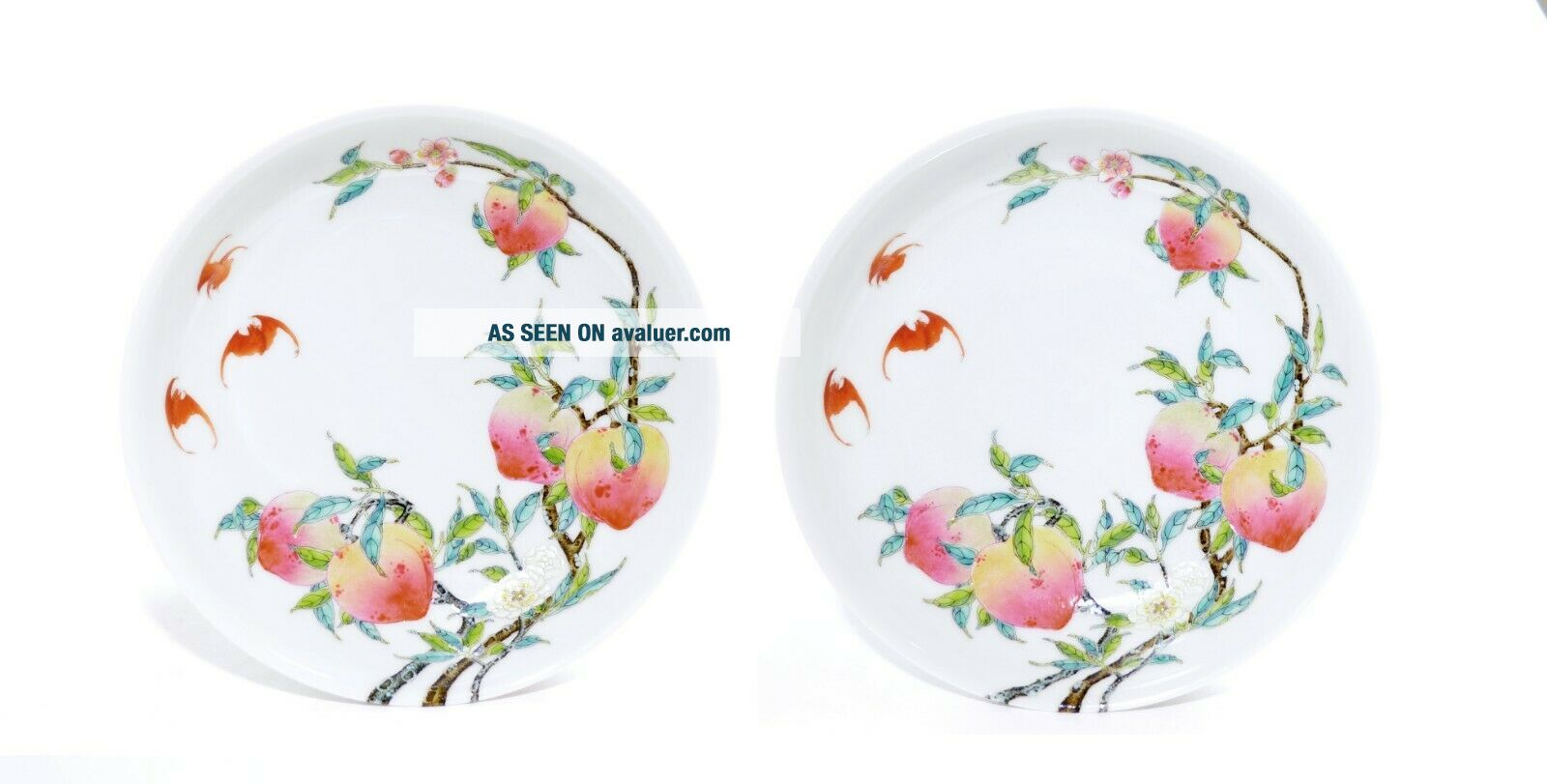 A Chinese Famille Rose Porcelain
